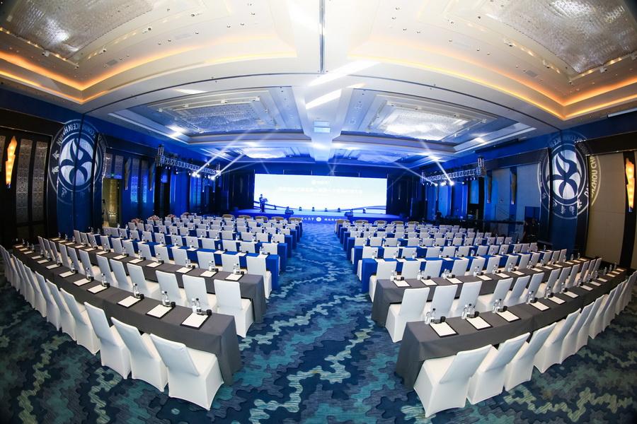 海南省达州商会成立大会