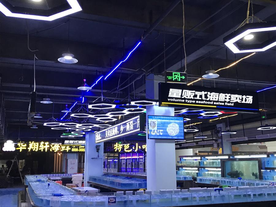 三亚奥特莱斯海鲜量贩式加工广场户外及室内招牌整体策划设计制作安装项目