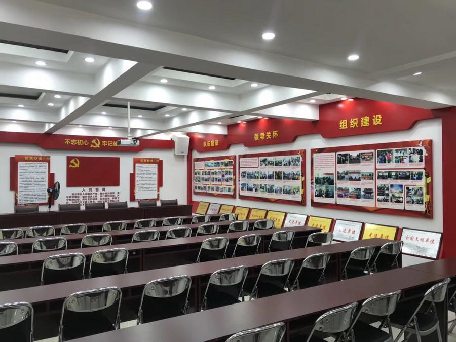 三亚市园林环卫局党建活动室党建文化设计制作