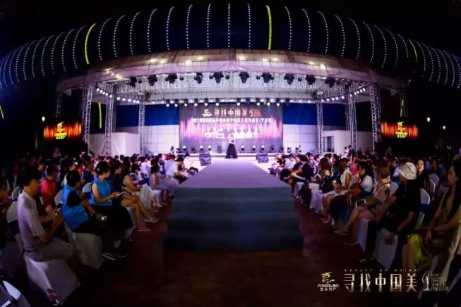 寻找中国美 | 2019第68届环球小姐中国区大赛海南省半决赛圆满落幕