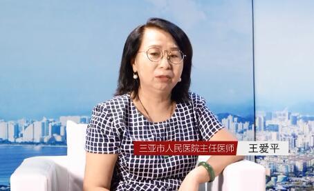 《奉献自贸港》吉阳区人才系列专访第04期:三亚市人民医院消化科主任医师王爱平