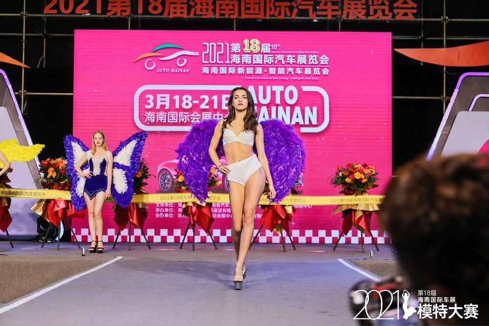 2021第18届海南国际车展模特大赛